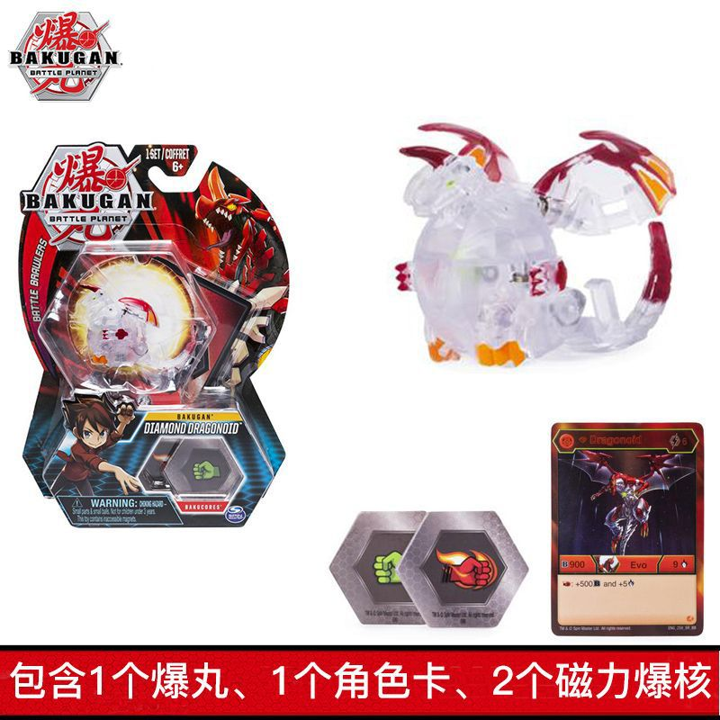 Bakugan Diamond Du Jiao Long Brand New Genuine Special Shape Dinosaur Warrior Battle Card Athletic Novelty Toy