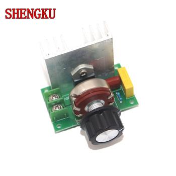 Regulator napięcia AC 220V 4000W SCR regulator mocy ściemniacze ściemniacze regulator prędkości silnika termostat elektroniczny moduł tanie i dobre opinie shengku NONE CN (pochodzenie) Voltage regulator Dimming Dimmers Motor Speed Controller