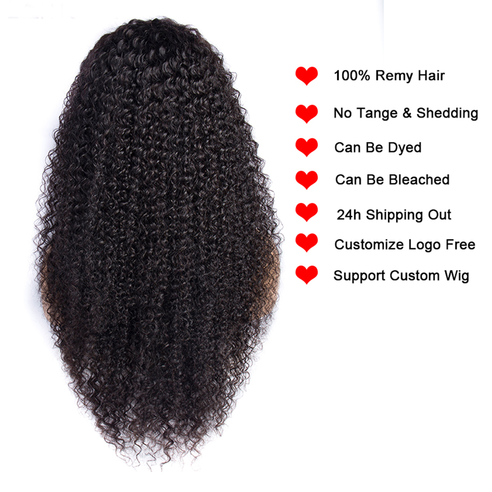 13x4 curly17