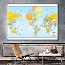 60x90cm The World Physical Map  HD Mercator Projection Canvas Spray Painting For Wall Decor
