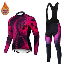 2019 teleyi gear Winter Pro Thermal Fleece Cycling Jersey Set Racing Road Bike Suit MTB Bicycle Clothes