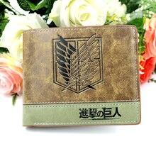 Anime Fullmetal Alchemist Khaki PU Leather Wallet Short Purs