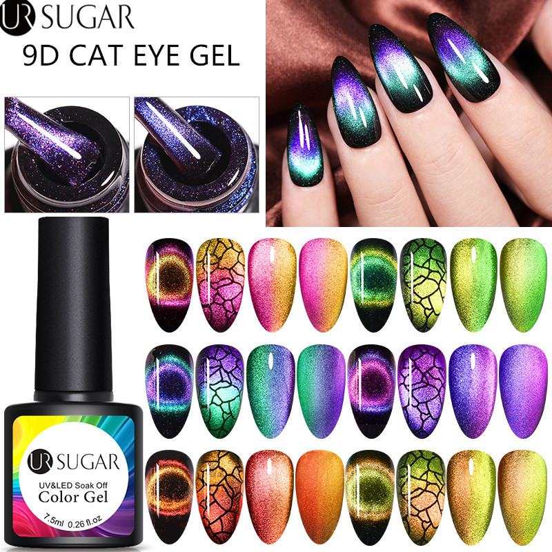 UR SUGAR 7.5m 9D Chameleon Cat Eye Nail Gel Galaxy Magnetic Soak Off UV LED Gel Nail Varnish Semi Permanent Manicure Gel Lacquer