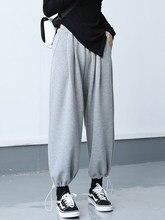 Свободная прямая Талия, высокая талия, широкие ноги, широкие брюки, шнурок, спортивные штаны, женские и мужские