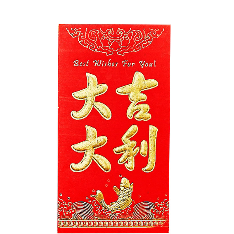 Good Luck Red Packet Spring Festival Birthday Red Packet Manufacturers Direct Selling Festive Wedding Red Packet Red Envelope