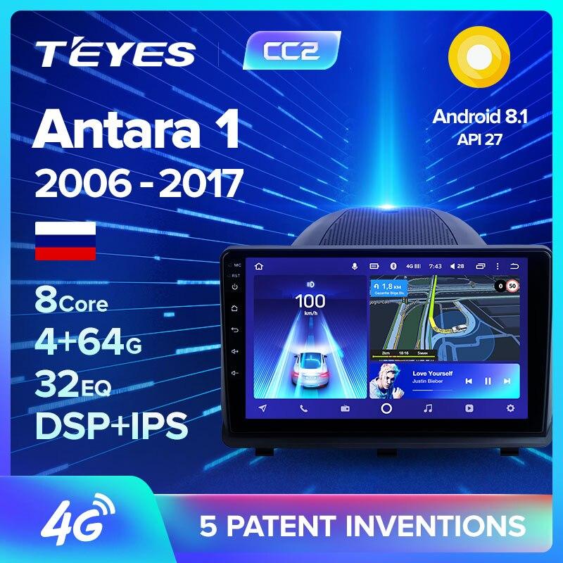TEYES CC2 Штатная магнитола For Опель Антара С145 С105 For Opel Antara 1 2006   2017 Android 8.1, до 8 ЯДЕР, до 4 + 64ГБ 32EQ + DSP 2DIN автомагнитола 2 DIN DVD GPS мультимедиа автомобиля головное устройство|Мультимедиаплеер для авто|   | АлиЭкспресс