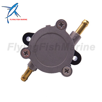Outboard Engine Fuel Pump Assembly 880890T1 for Mercury Boat Motor 4-stroke 75HP 90HP 115HP image