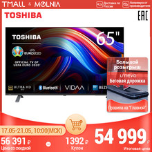 TV 65 inch TV Toshiba 65u5069 4K UHD Smart TV 6069inchtv MOLNIA