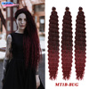 Deep Wave Crocheted Twist Organic Hair Crochet Braids Ombre Braiding Hair Extensions Synthetic Afro Curls For Women Anjo Plus 1
