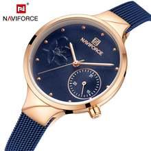 Naviforce модные женские часы Топ Бренд роскошные для деловой