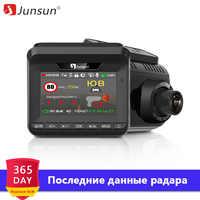 Junsun Radar Detector 3 in 1 Car DVR GPS Tracker Radar Camera Super HD 1296P LDWS 3 in 1 radar Antiradar Tripods Arrow Robot