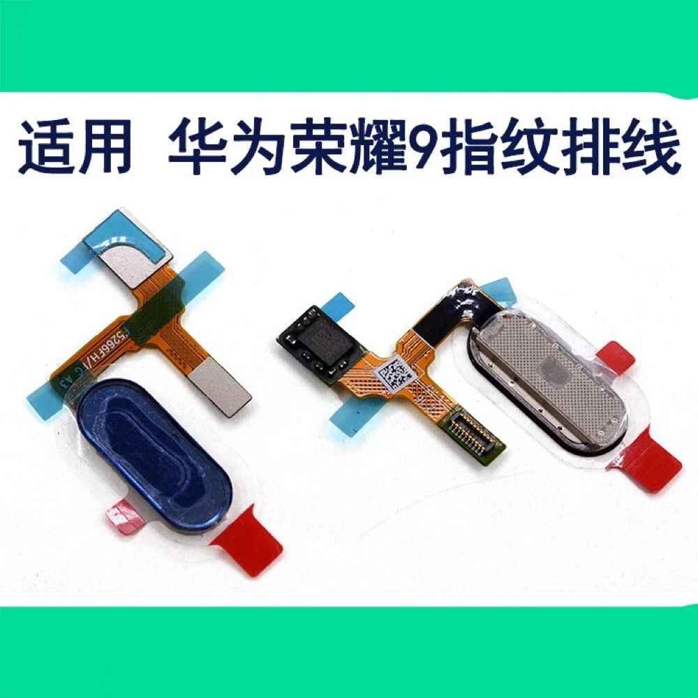 Honra 9 nova2s P20 P20pro Sensor de Impressão Digital IC Conector Smartphones Lanterna Início Botão Menu Flex Cable Parte Substituição