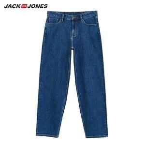 Image 5 - JackJones hommes Style Hiphop Denim pantalon mode coupe ample jean JackJones homme vêtements 219332535