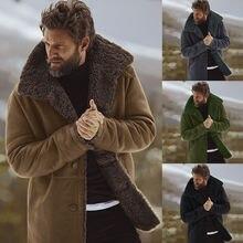 Мужская замшевая куртка с отложным воротником теплая и удобная