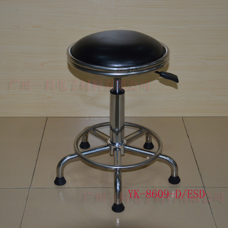 Anti-static Leather Stainless Steel Stool/Stainless Steel Height Adjustable Round Stool/Anti-static Chair/Anti-static Stool