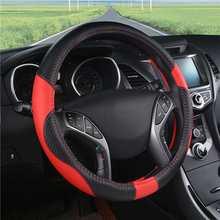 Cobertura de volante do carro antiderrapante respirável anti deslizamento couro do plutônio capas de direção adequado 37-38cm interior do automóvel
