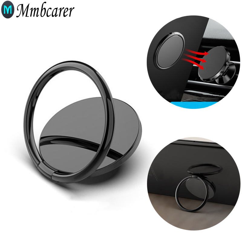 Metal Mobile Phone Ring Holder Telephone Cellular Support Accessories Magnetic Car Bracket Socket Stand For Mobile Phones
