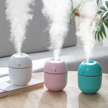 200ML Mini Air Humidifier Ultrasonic Aroma Essential Oil Aromatherapy Diffuser for Home