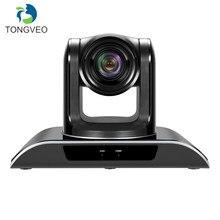 Tongmw VHD203U 1080p60fps 2MP 20X PTZ Streaming videocamera conferenza HDMI USB SDI 3 uscite contemporaneamente 94 ° FOV
