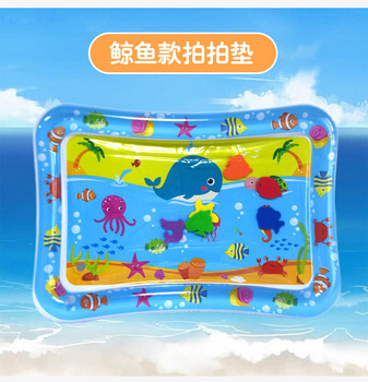 Baby Water Mat Pat Pad Spray Inflatable Different Patterns Water Cushion Marine Life Mat Ice Music Water Accessories - Whale 70x50CM