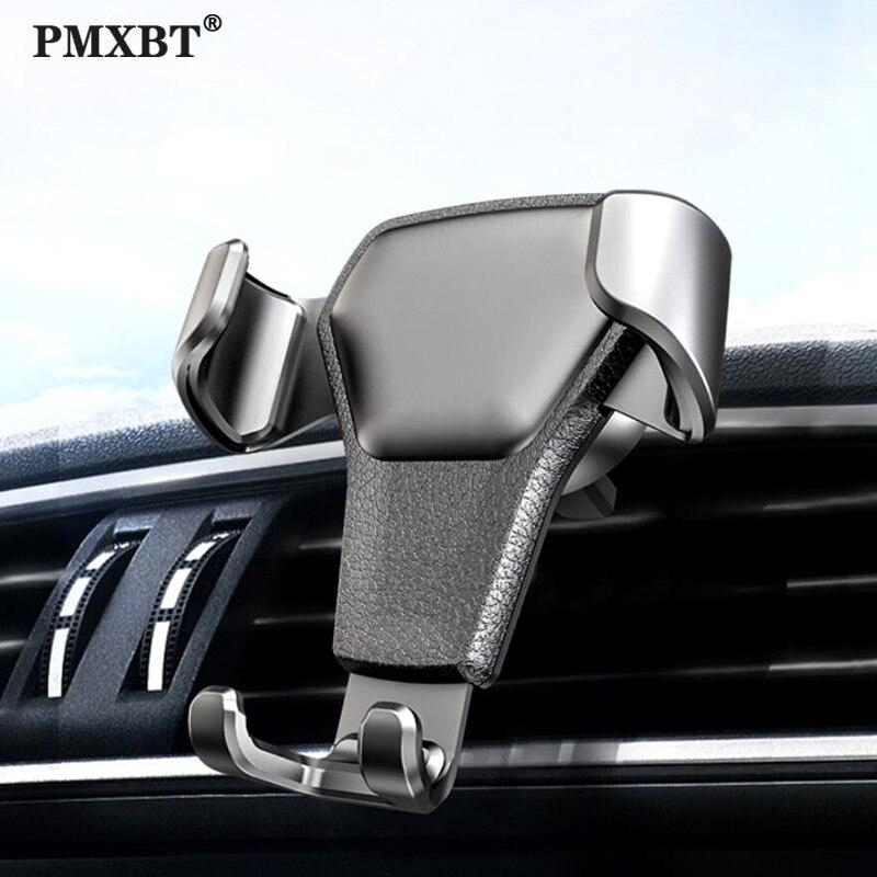 Автомобильный держатель PMXBT для телефона с кожаным дизайном