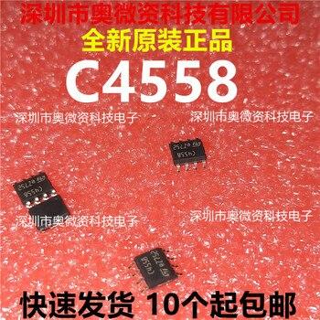 100% оригинал в наличии New TJM4558CDT SOP8 T TJM4558 C4558