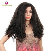 골든 뷰티 22 인치 긴 아프리카 곱슬 곱슬 가발 블랙 ombres 갈색 합성 머리 코스프레 가발 아프리카 여성을위한 퍼프 야키 가발