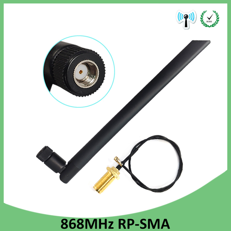 20pcs 868MHz 915MHz Antenna 5dbi RP-SMA Connector GSM 915 MHz 868 MHz Antena Antenne +21cm SMA Male /u.FL Pigtail Cable