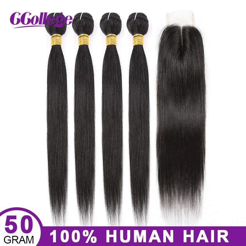 50 Gram Straight Bundles With Closure Brazilian Hair Weave Bundles With Closure Non Remy Human Hair Lace Closure With Bundles