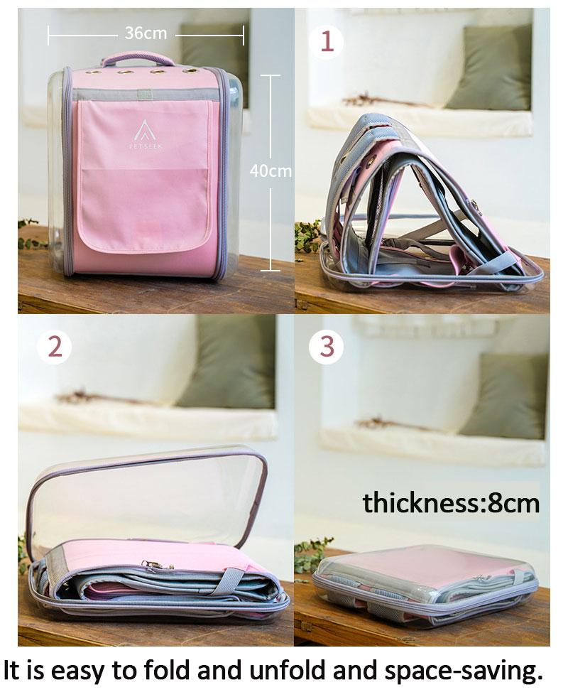 粉色 窗帘 包 _31