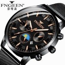 FNGEEN 2019 Fashion Business Men Watch Stainless Steel Mesh Casual Sport Quartz Wrist Wrist Watch Watch цена и фото