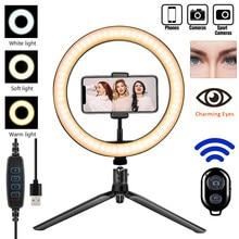 Fotografia profisional anel de luz com tripé pode ser escurecido câmera telefone iluminação maquiagem foto anel lâmpada youtube tiktok