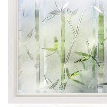 Funlife Window Film 3D Static Privacy Decoration Self Adhesive Sticker UV Blocking Heat Control Glass Stickers