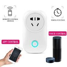 ZUCZUG Smart Plug Wifi…