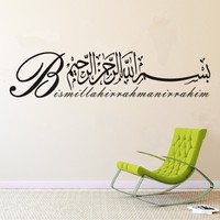 Islam Caligraphy Vinyl Sticker Muslim Art Designs Arab Wall Decals Bismillah  Islamic Wall Murals Home Decor AF086