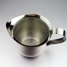 Мерная чашка для молока кухонный кувшин для вспенивания молока капучино из нержавеющей стали кувшин