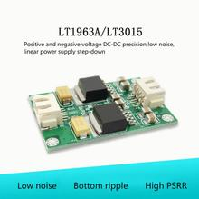 LT1963A/LT3015 Module Positive and Negative Voltage DC DC Precision Low Noise, Linear Power Supply Decrease