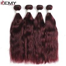 99J/Burgundy Red Human Hair Weaves Bundle Brazilian Natural Wave Human Hair Bundles Remy Hair Bundle Deals 1/3/4 PCS KEMY