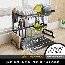 37% multi uso de aço inoxidável pratos rack stready pia dreno rack cozinha oragnizer rack armazenamento prateleira prato forte rolamento
