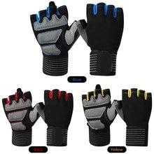 Перчатки с открытыми пальцами для занятий спортом на открытом