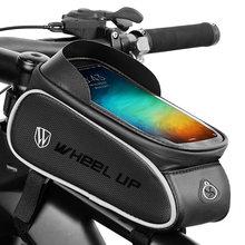 Yeskoo велосипед мобильный телефон держатель чехол для 65in