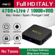 цена на IPTV Italy Spain Portugal Turkey France IP TV MX10 Android 9.0 4G+64G USB3.0 IPTV Italy France Arabic IP TV Code 1 Year IPTV Box