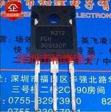 Il trasporto libero 10PCS FGH30S130P FGH30S130 TO 247 1300V 30A