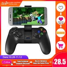 GameSir T1s Gamepad Bluetooth 2,4G Wireless Controller für Android Telefon/Windows PC/VR/TV Box/für Playstation 3 Joystick für PC