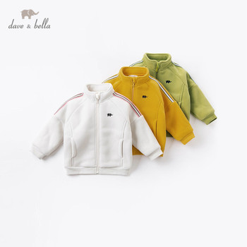 DBJ15648 dave bella winter baby unisex fashion striped pockets coat children tops infant toddler outerwear image