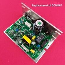 Treadmill Motor Controller LCB ใช้งานร่วมกับ Endex DCMD67ควบคุมบอร์ด Board สำหรับ BH ลู่วิ่ง DK10 A01A