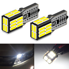 2pcs T10 W5W led Canbus bulbs 24SMD 4014 Led Reading Lights Interior Lights for Ford Focus 2 3 Fiesta Mondeo MK4 MK2 MK3 Fusion