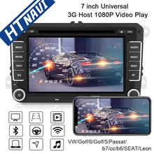 7 Inch Car Multimedia Player Navigation Stereo DVD Car Radio 2 Din For VW Golf Polo Tiguan Passat b7 b6 SEAT leon Skoda Octavia 7 inch screen double din car radio cd dvd player for golf v bmw x5 e53 opel astra h vw passat b6 volkswagen