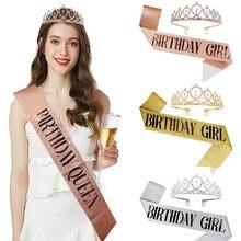 ローズゴールド誕生日女王/女の子サテンサッシクリスタルクラウン子供の誕生日の装飾大人30 40 50誕生日パーティー用品