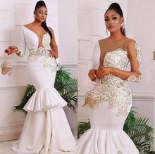 Африканский нигерийский Свадебные платья Русалочки 2021 из прозрачной